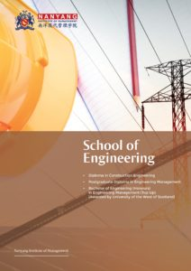 SOE Brochure Cover